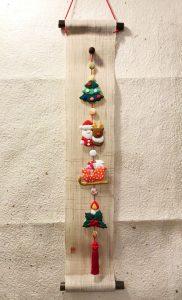 古布押絵下げ飾りタペストリー『サンタとトナカイ』