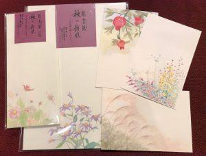 秋のお便り『肌吉紙 便箋・封筒』『季節のはがき』