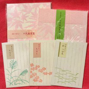 秋のお便り『千代紙 便箋・封筒』『木版手摺りはがき』